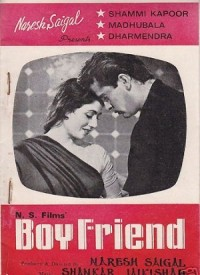 Aaye Ga Aaye Ga Lyrics - Boy Friend | Aarti Mukherji,Mohammed Rafi
