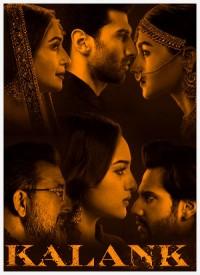 Hindi Songs Lyrics | Hindi Movie Song Lyrics | Latest Hindi