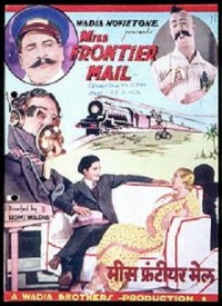 Miss Frontier Mail