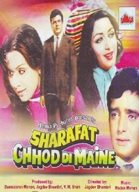 Sharafat Chhod Di Maine
