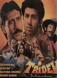 Main Teri Mohabbat Mein Lyrics - Tridev | Mohammed Aziz,Sadhana Sargam